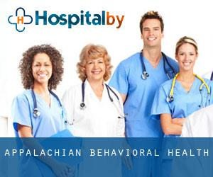 Appalachian Behavioral Health