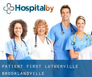 Patient First - Lutherville (Brooklandville)